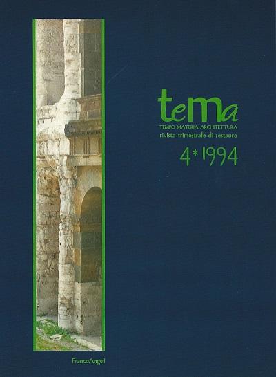 1994 La sperimentazione del tracciato della scheda A dell'Iccd al livello di precatalogo